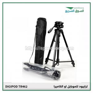 Digipod TR-462 Aluminum Lightweight Camera Tripod